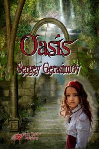 Oasis by Sergey Gerasimov